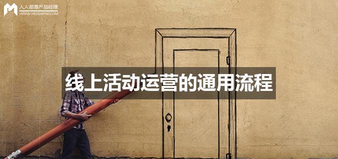 xianshang