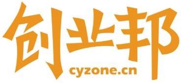 创业邦-创业中国活动-主办方