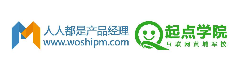 北京沙龙160409-主办方