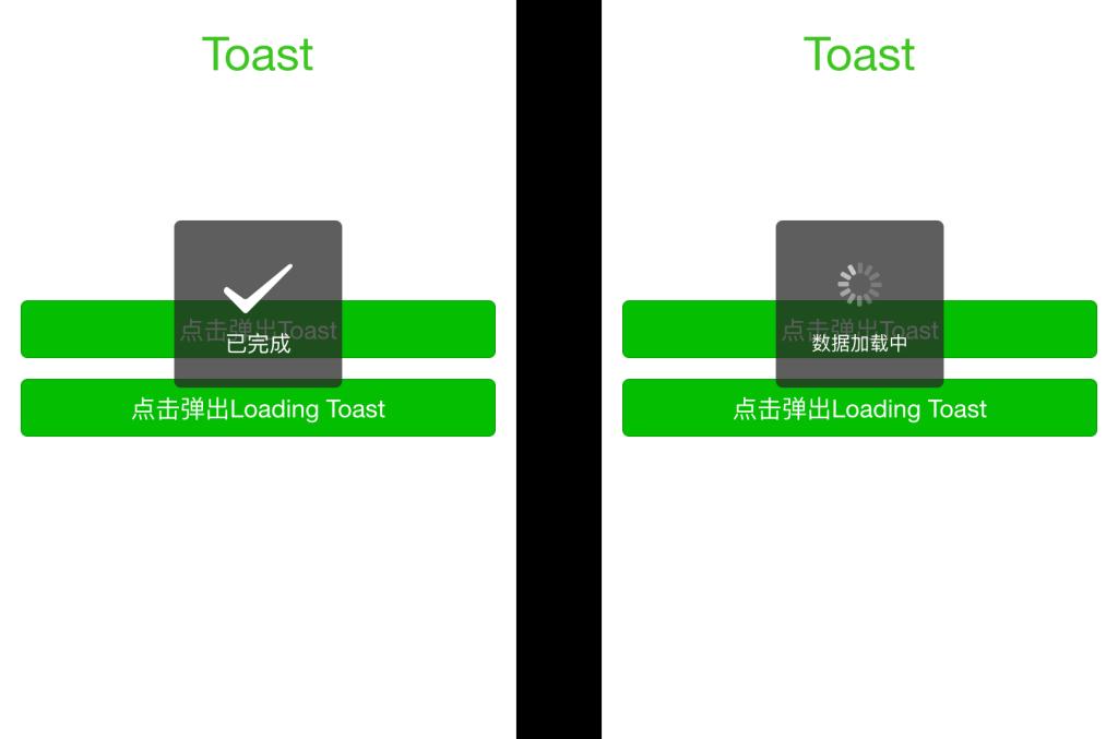 03-Toast