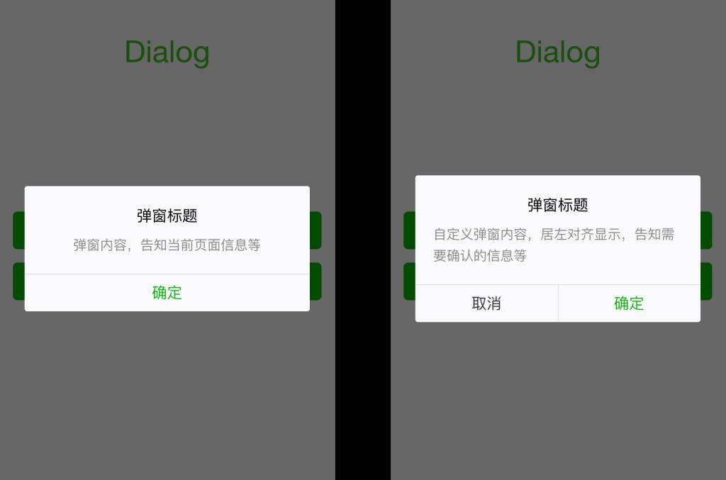 04-Dialog
