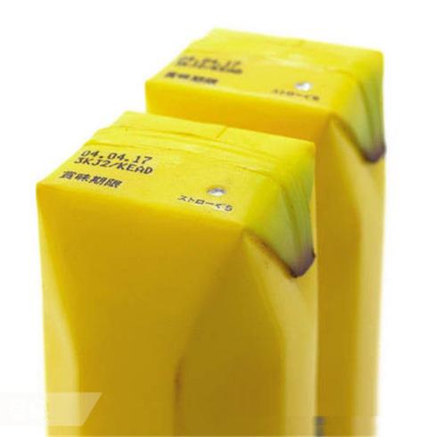 圖片深澤直人設計的飲料包裝盒