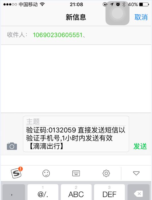 99717-c4932998fa180de5
