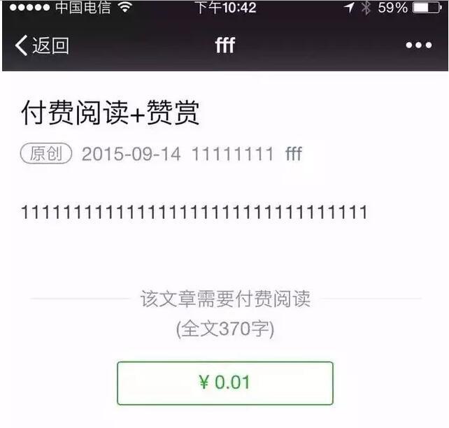 QQ截图20160405094416