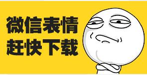 QQ浏览器截屏未命名542