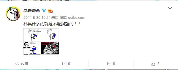QQ浏览器截屏未命名6