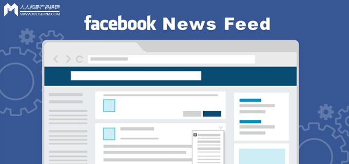 facebookfeednews