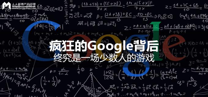 googlebeihou