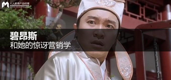 jingyayingxiaoxue