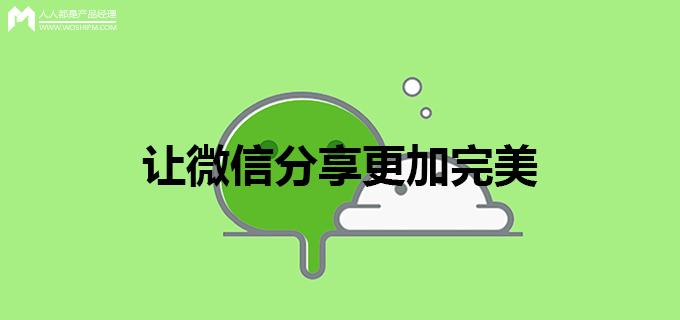 wanmei