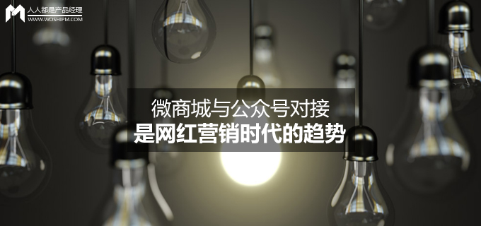 weishangc