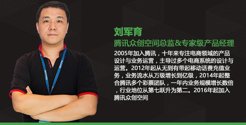 weixinjiabinjieshao_01
