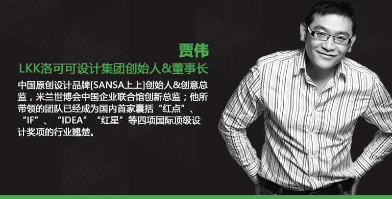 weixinjiabinjieshao_02