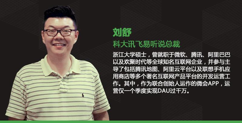 weixinjiabinjieshao_03