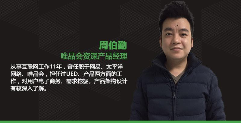 weixinjiabinjieshao_04