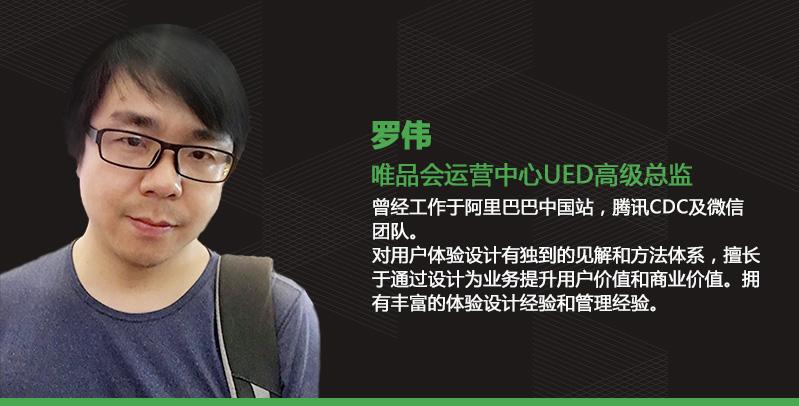 weixinjiabinjieshao_06
