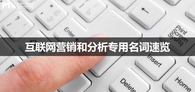 yingxiaomingciyilan