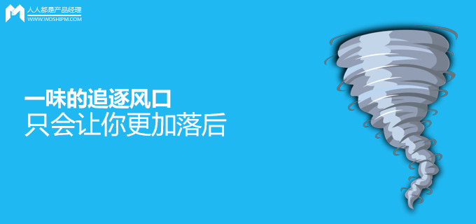 zhuizhufengkou