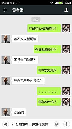 黄老财1_副本