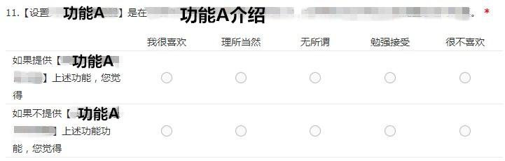 1_副本_副本