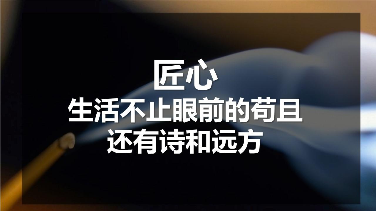 chuangxinliliang-1 (10)