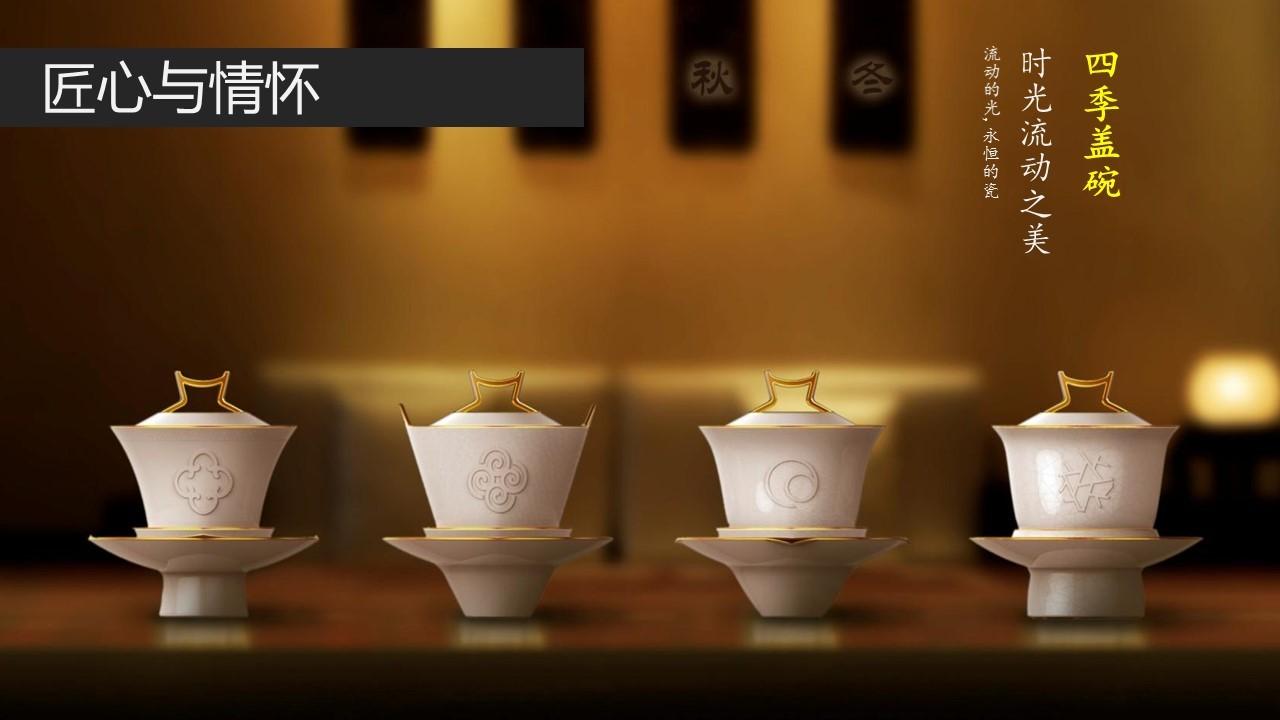 chuangxinliliang-1 (12)
