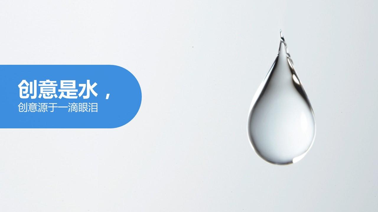 chuangxinliliang-1 (14)