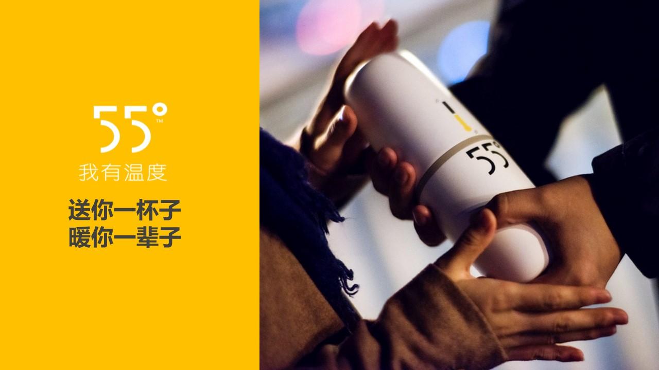 chuangxinliliang-1 (3)