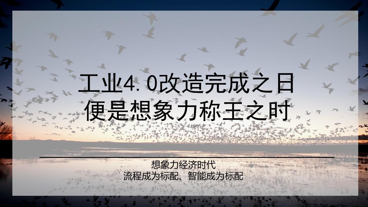 chuangxinliliang-1 (9)