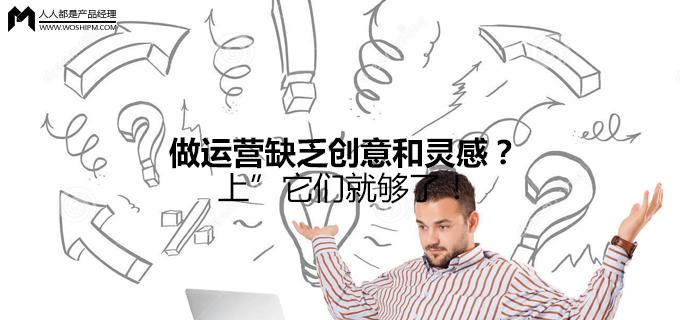 chuangyi