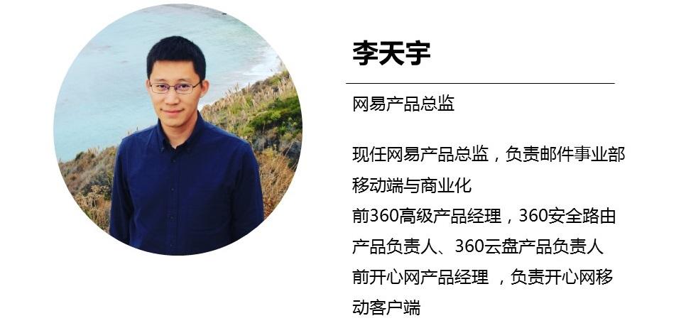 huodong-HZ-160528-jiabin