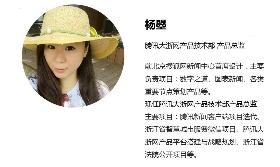 huodong-HZ-160528-jiabin (3)