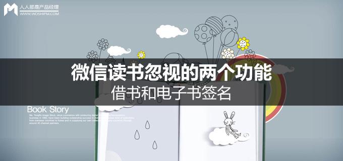 jieshudianziqianmign