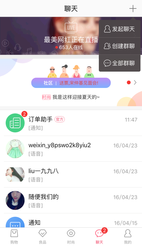 mogujie5