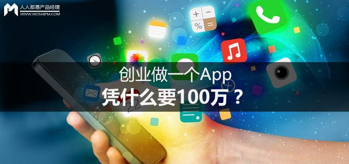app - Magazine cover