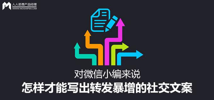 shejiaowangwen