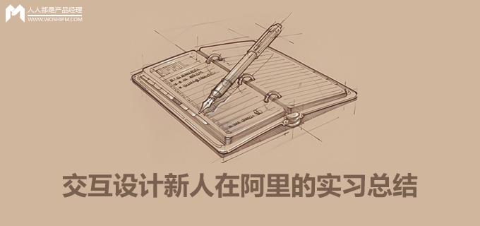 shixizongjie