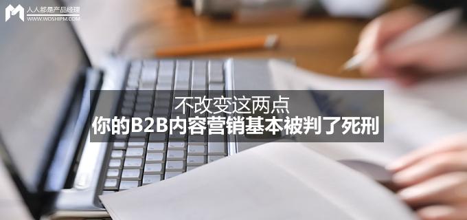 yingxiaob2b