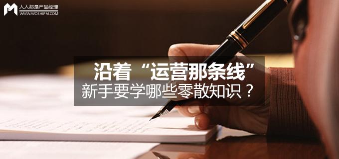 yunyingnatiaoxian