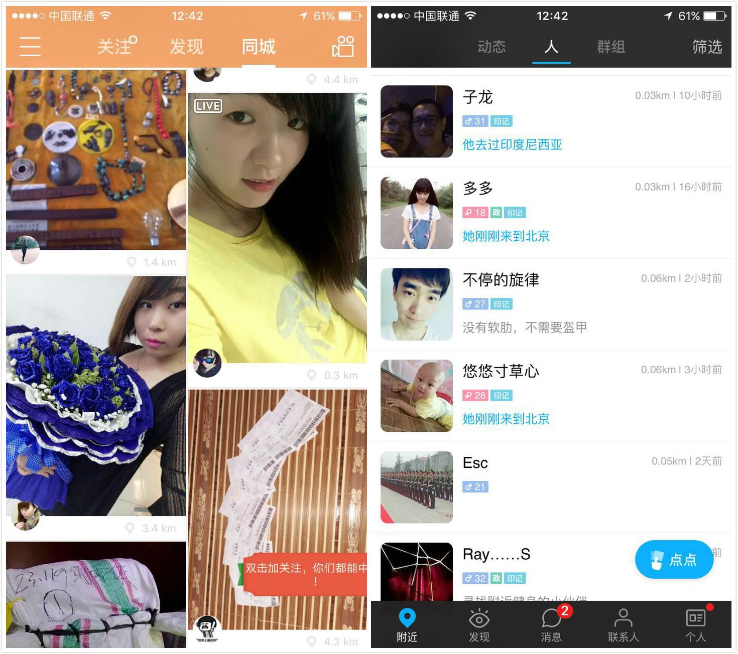 行榜第四名的 快手 ,本来有望成为中国乡村版YouTube