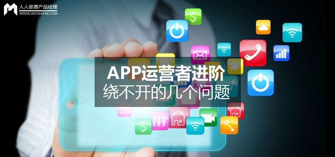 appjingjie