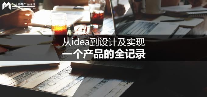 cognshejidaoshixian