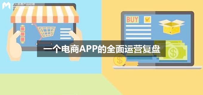 dianshang-app
