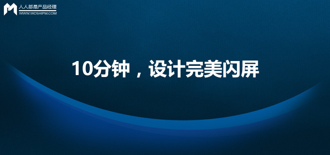 wanmeishanpin