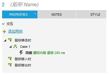 weixin10