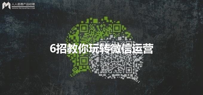 weixinyunyingceshi