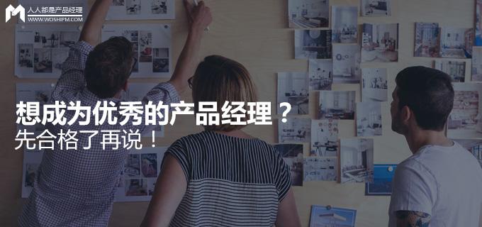 xiangchengweiyouxiu