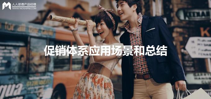 xuxiaottixizongjie