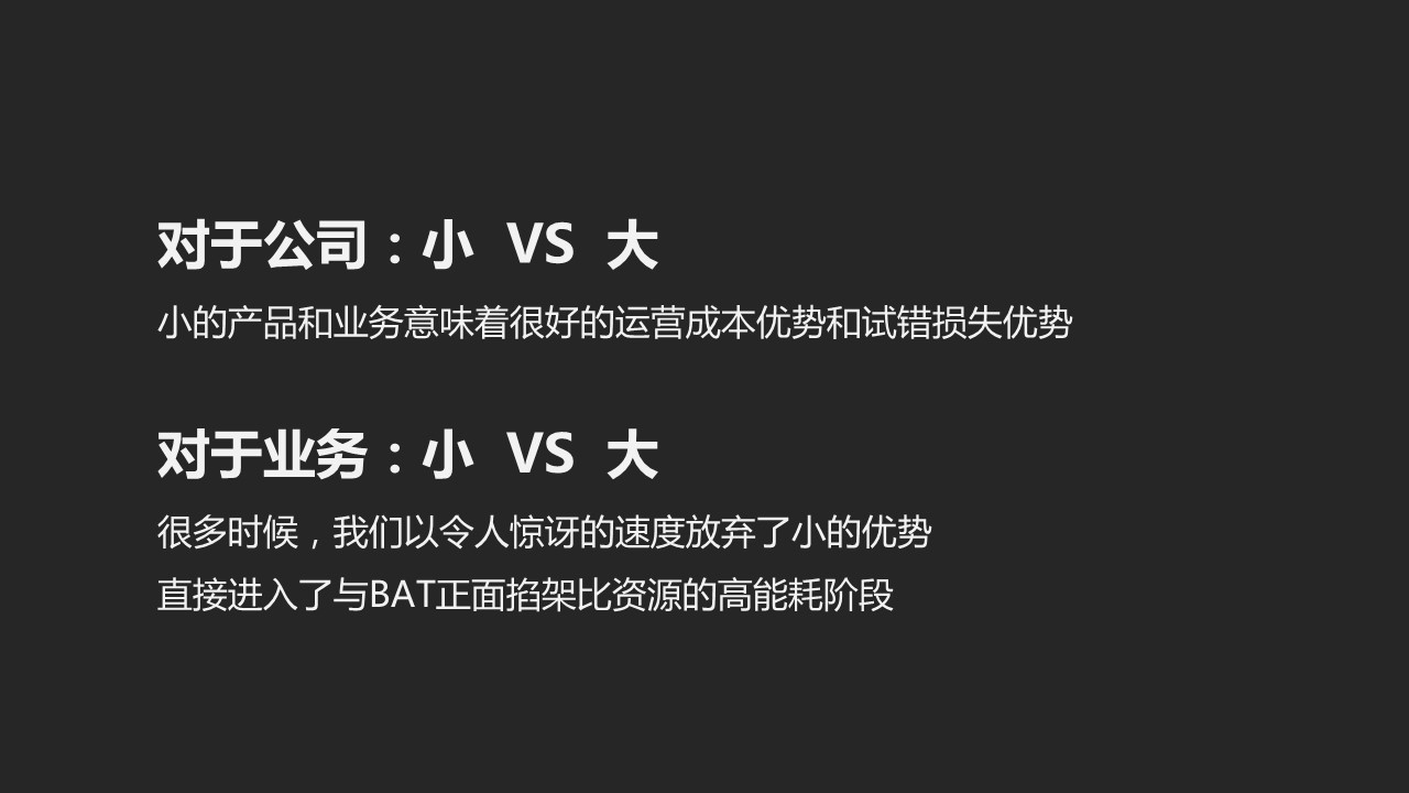 yipengyu (11)