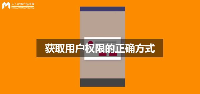 yonghuquanxian